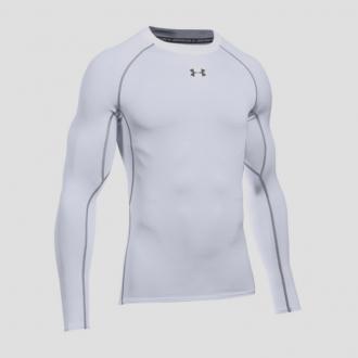 Under Armour - Kompresné tričko dlhý rukáv pánske (biela) 1257471-100