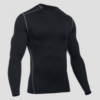 Under Armour - Kompresné tričko pánske dlhý rukáv (čierna) 1265648-001